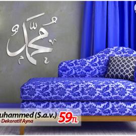 Hz Muhammed Lafzı